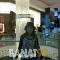 مجدة من محافظة سلفيت | أرقام بنات | موقع بنات 99