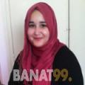 نادية من عمان | أرقام بنات | موقع بنات 99