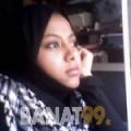 شريفة من محافظة سلفيت | أرقام بنات | موقع بنات 99