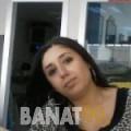 ميساء من اليمن 36 سنة مطلق(ة)   أرقام بنات واتساب