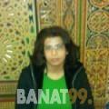 دانية من دمشق | أرقام بنات | موقع بنات 99