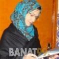 حياة من دمشق | أرقام بنات | موقع بنات 99