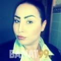 عفاف من محافظة سلفيت | أرقام بنات | موقع بنات 99