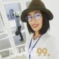 جودية من ولاد تارس | أرقام بنات | موقع بنات 99