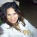 وسيلة من القاهرة | أرقام بنات | موقع بنات 99