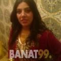 إيمان من المغرب 25 سنة عازب(ة) | أرقام بنات واتساب