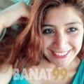 دنيا من تونس 31 سنة مطلق(ة)   أرقام بنات واتساب