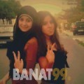 ولاء من بنغازي | أرقام بنات | موقع بنات 99