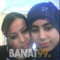 ياسمين من قسنطينة | أرقام بنات | موقع بنات 99