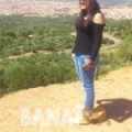 مريم من الرفاع الغربي | أرقام بنات | موقع بنات 99