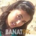 جواهر من محافظة سلفيت | أرقام بنات | موقع بنات 99