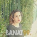 جميلة من دبي | أرقام بنات | موقع بنات 99
