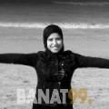ربيعة من الكويت 25 سنة عازب(ة) | أرقام بنات واتساب