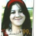 راشة من مصر 29 سنة عازب(ة) | أرقام بنات واتساب