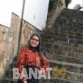 نور هان من المغرب 23 سنة عازب(ة) | أرقام بنات واتساب