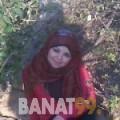 إنتصار من دمشق | أرقام بنات | موقع بنات 99