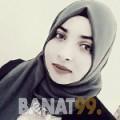 شادية من القاهرة   أرقام بنات   موقع بنات 99