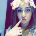 ريهام من دبي | أرقام بنات | موقع بنات 99