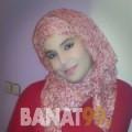 يارة من الأردن 28 سنة عازب(ة) | أرقام بنات واتساب