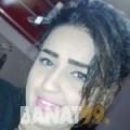 مريم من ولاد تارس   أرقام بنات   موقع بنات 99