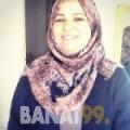 كريمة من القاهرة | أرقام بنات | موقع بنات 99
