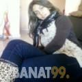 يامينة من محافظة سلفيت   أرقام بنات   موقع بنات 99