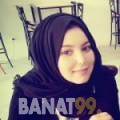 ريم من السعودية 23 سنة عازب(ة) | أرقام بنات واتساب
