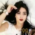 روان من القاهرة | أرقام بنات | موقع بنات 99