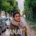 لميس من القاهرة | أرقام بنات | موقع بنات 99