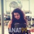 حلومة من دمشق   أرقام بنات   موقع بنات 99