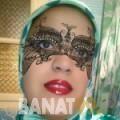 هبة من دبي | أرقام بنات | موقع بنات 99