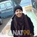 رهف من قرية عالي | أرقام بنات | موقع بنات 99