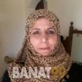 ياسمينة من محافظة سلفيت | أرقام بنات | موقع بنات 99