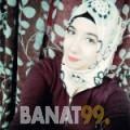 عائشة من بنغازي | أرقام بنات | موقع بنات 99