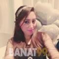 هنودة من البحرين 27 سنة عازب(ة) | أرقام بنات واتساب