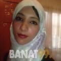 سالي من تونس 28 سنة عازب(ة)   أرقام بنات واتساب
