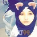 غزال من دمشق | أرقام بنات | موقع بنات 99