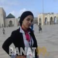 روعة من ليبيا 21 سنة عازب(ة) | أرقام بنات واتساب
