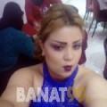 نسمة من دمشق   أرقام بنات   موقع بنات 99