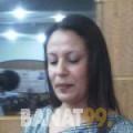 نور هان من بنغازي | أرقام بنات | موقع بنات 99