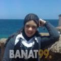 يمنى من المنقف | أرقام بنات | موقع بنات 99