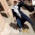 ميساء من بنغازي | أرقام بنات | موقع بنات 99