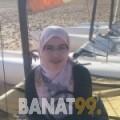 ليالي من القاهرة | أرقام بنات | موقع بنات 99