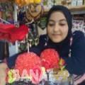 إلهاميتا من دمشق | أرقام بنات | موقع بنات 99