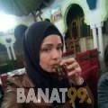 سراب من القاهرة | أرقام بنات | موقع بنات 99