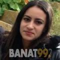 نصيرة من محافظة سلفيت | أرقام بنات | موقع بنات 99