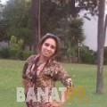 دانة من دمشق   أرقام بنات   موقع بنات 99