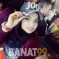 غزال من بنزرت | أرقام بنات | موقع بنات 99