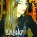 سهير من قرية عالي | أرقام بنات | موقع بنات 99