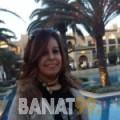 أحلام من دمشق | أرقام بنات | موقع بنات 99